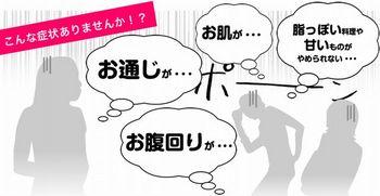 大関.jpg